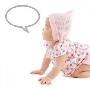 英語を話し始める赤ん坊が